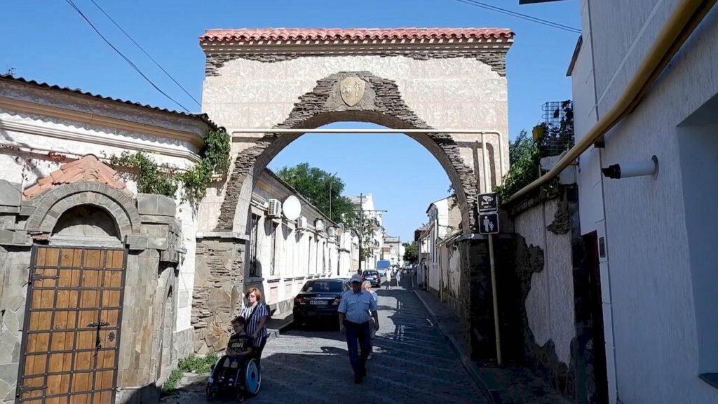 Арка в Старому місті