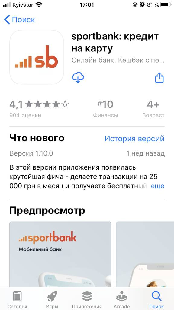 карта Sportbank