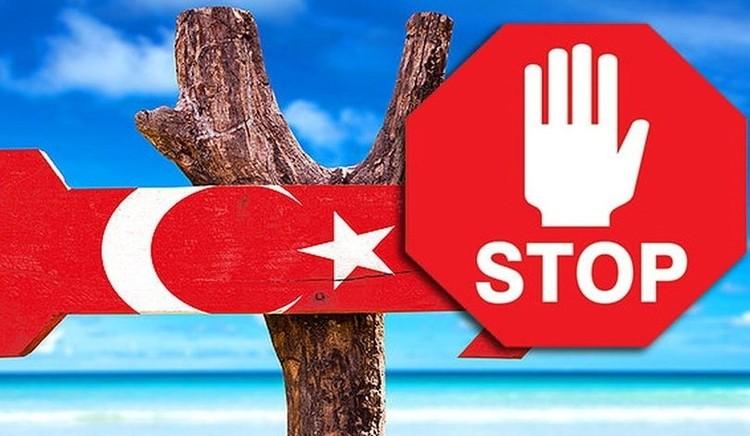 чого не потрібно робити в Туреччині